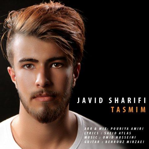 Javid Sharifi&nbspTasmim