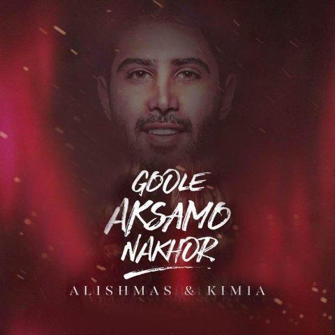Alishmas&nbspGoole Aksamo Nakhor