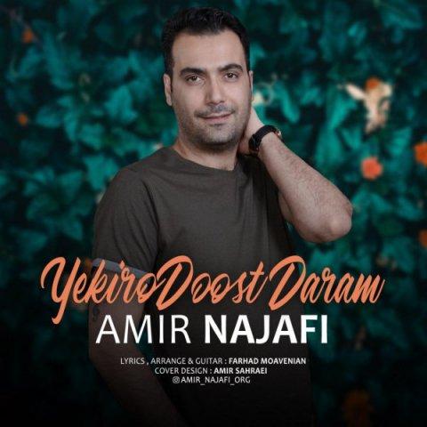Amir Najafi&nbspYeki Ro Doost Daram