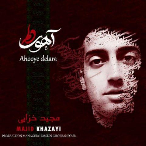 Majid Khazayi&nbspAhooye Delam