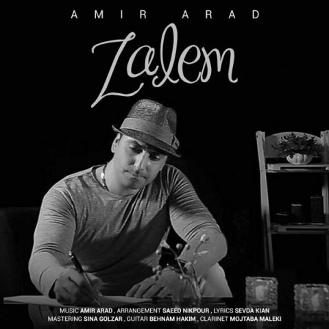 Amir Arad&nbspZalem