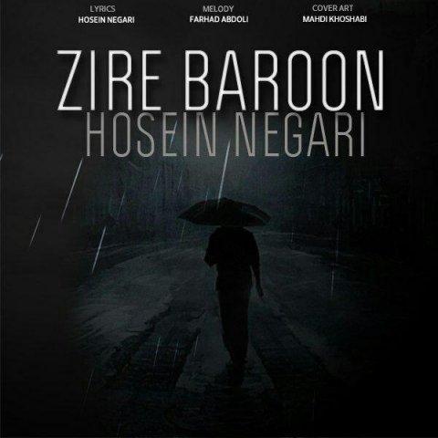 Hosein Negari&nbspZire Baroon