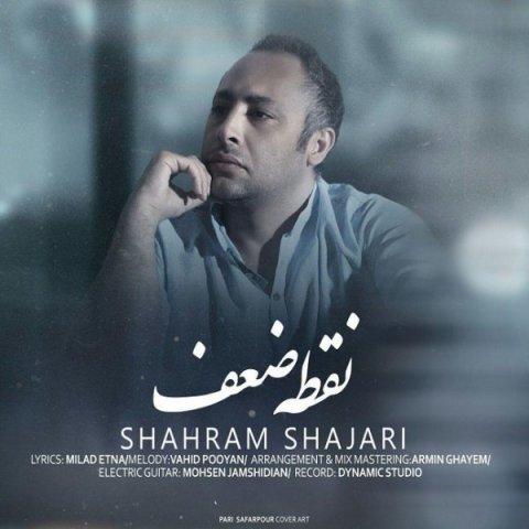 Shahram Shajari&nbspNoghte Zaf