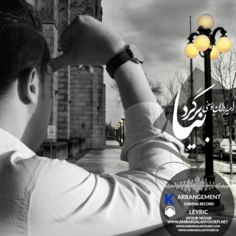 Amir Ardalan Yousefi&nbspBiya Bargard