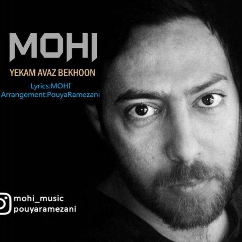 Mohi&nbspYekam Avaz Bekhoon