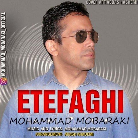 دانلود آهنگ محمد مبارکی به نام اتفاقی
