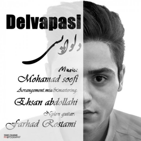 دانلود آهنگ محمد صوفی به نام دلواپسی