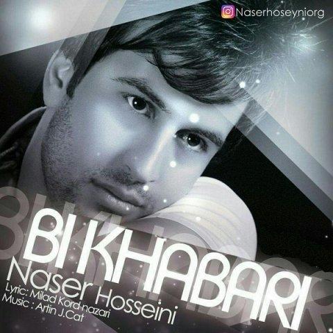 دانلود آهنگ ناصر حسینی به نام بی خبری