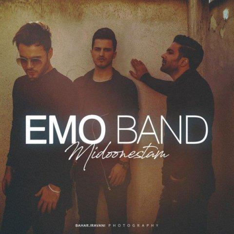 دانلود آهنگ Emo Band به نام میدونستم