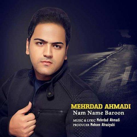 دانلود آهنگ مهرداد احمدی به نام نم نم بارون