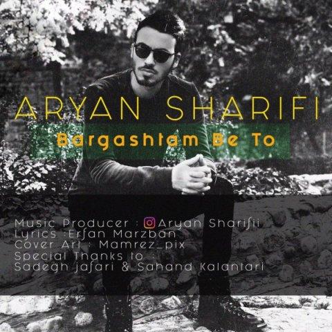 Aryan Sharifi&nbspBargashtam Be To