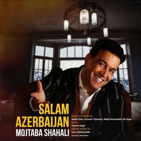 مجتبی شاه علی سلام آذربایجان | دانلود آلبوم مجتبی شاه علی به نام سلام آذربایجان