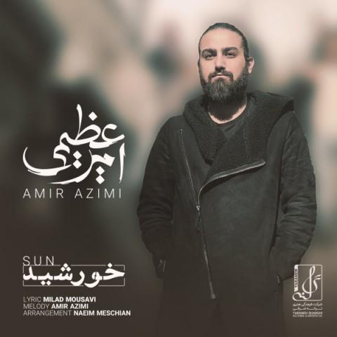 Amir Azimi&nbspKhorshid