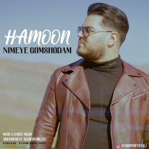 Hamoon&nbspNimeye Gomshodam