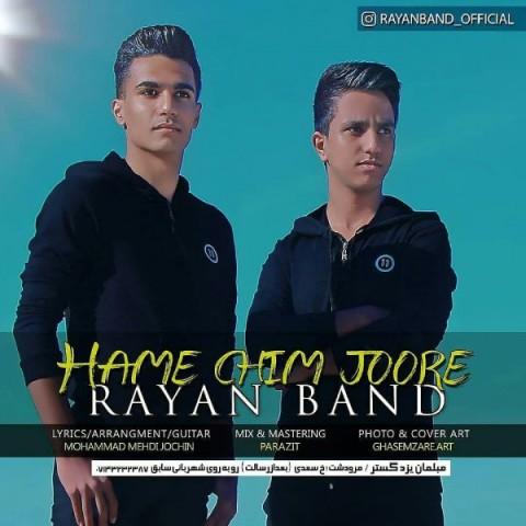 Rayan Band&nbspHame Chim Joore
