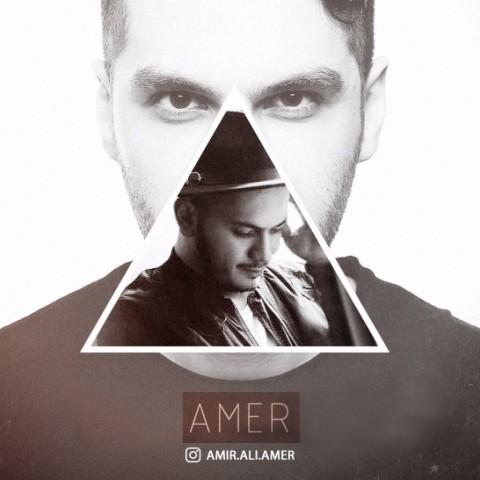 Amer بهت مریضم | دانلود ریمیکس Amer به نام بهت مریضم