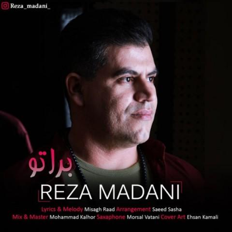 Reza Madani&nbspBara To