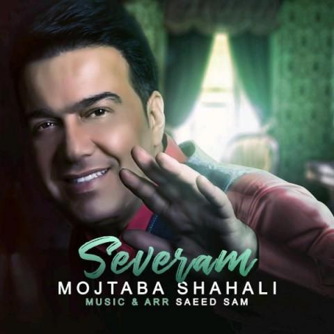 دانلود آهنگ جدید مجتبی شاه علی سورم