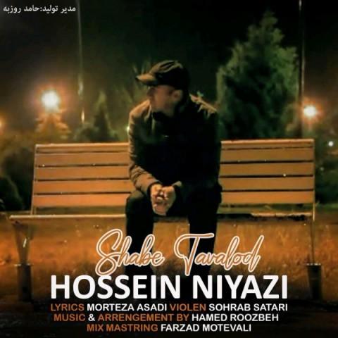 حسین نیازی شب تولد   دانلود آهنگ حسین نیازی به نام شب تولد