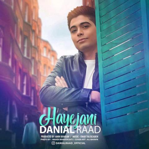 دانیال راد هیجانی | دانلود آهنگ دانیال راد به نام هیجانی