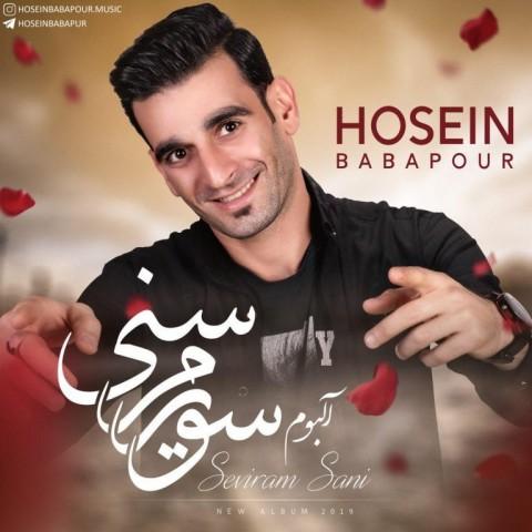 حسین باباپور سویرم سنی | دانلود آلبوم حسین باباپور به نام سویرم سنی