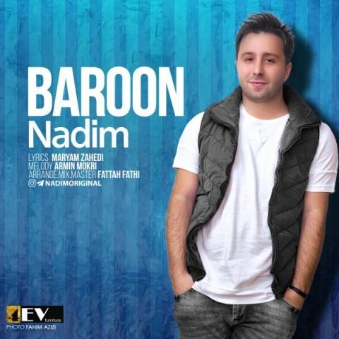 ندیم بارون | دانلود موزیک ویدئو ندیم به نام بارون