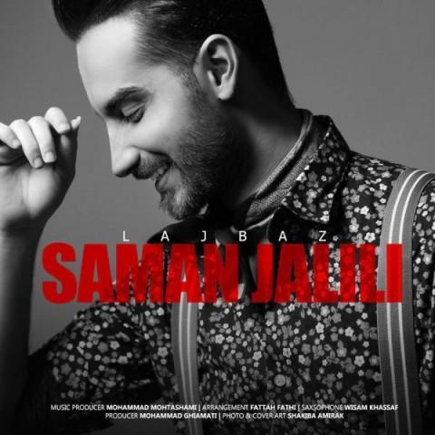 https://nex1music.ir/upload/2019-02-19/saman-jalili-lajbaz-2019-02-19-19-04-08.jpg