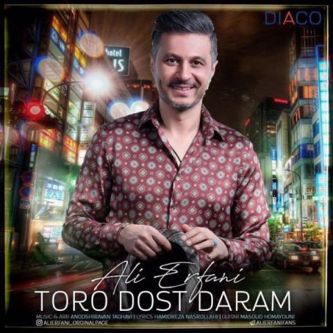 Ali Erfani&nbspToro Doost Daram
