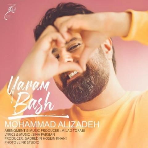 محمد علیزاده یارم باش | دانلود آهنگ محمد علیزاده به نام یارم باش