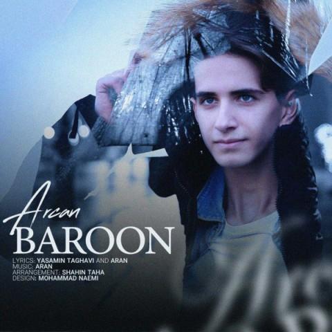 آرکان بارون   دانلود آهنگ آرکان به نام بارون