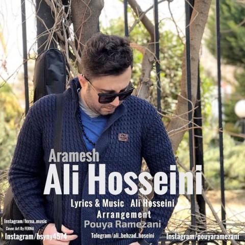 علی حسینی آرامش   دانلود آهنگ علی حسینی به نام آرامش