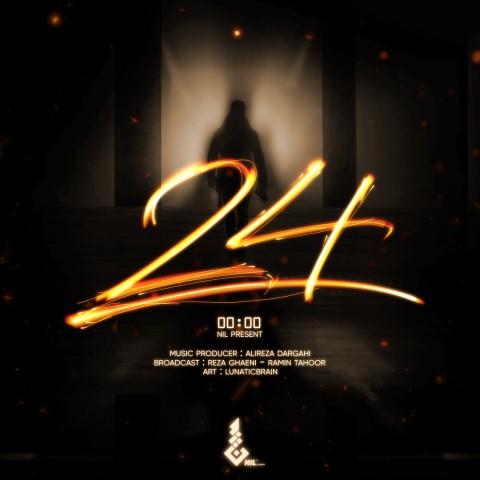 Various Artists ساعت 24 | دانلود آلبوم Various Artists به نام ساعت 24