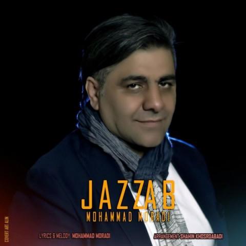 محمد مرادی جذاب | دانلود آهنگ محمد مرادی به نام جذاب