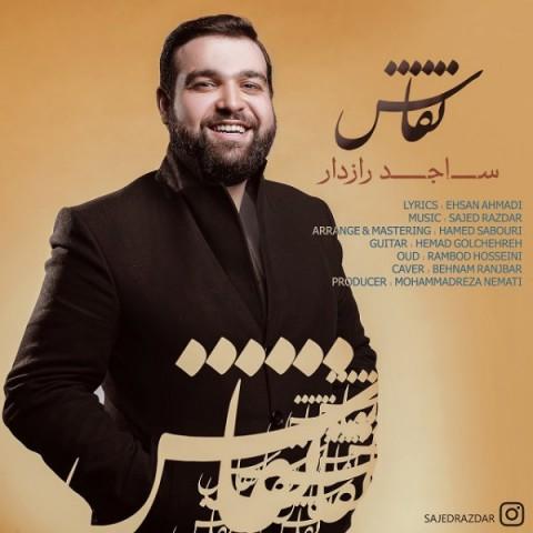 ساجد رازدار نقاش | دانلود آهنگ ساجد رازدار به نام نقاش