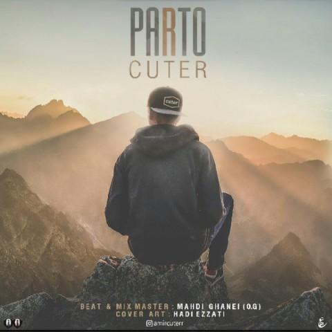 کاتر پرتو | دانلود آهنگ کاتر به نام پرتو