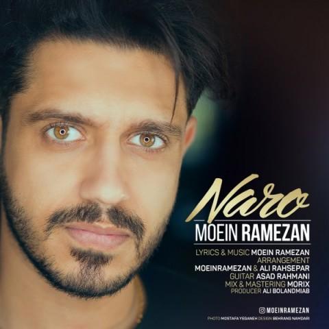 معین رمضان نرو | دانلود آهنگ معین رمضان به نام نرو