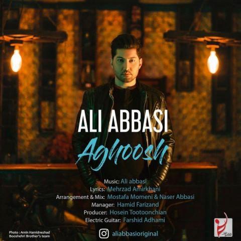 علی عباسی آغوش | دانلود آهنگ علی عباسی به نام آغوش