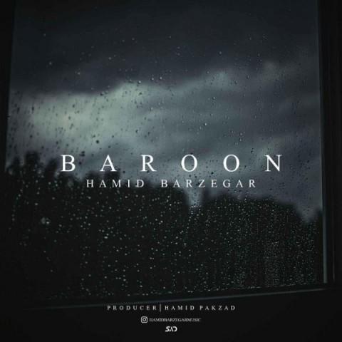 حمید برزگر بارون | دانلود آهنگ حمید برزگر به نام بارون