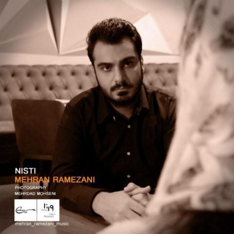 مهران رمضانی نیستی   دانلود آهنگ مهران رمضانی به نام نیستی
