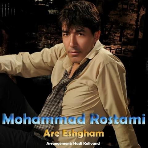 محمد رستمی آره عشقم   دانلود آهنگ محمد رستمی به نام آره عشقم