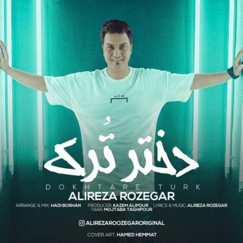 Alireza Roozegar&nbspDokhtare Turk
