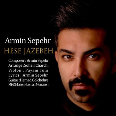 Armin Sepehr&nbspHese Jazebeh