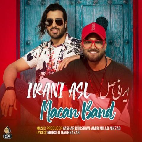 ماکان بند ایرانی اصل | دانلود آهنگ ماکان بند به نام ایرانی اصل