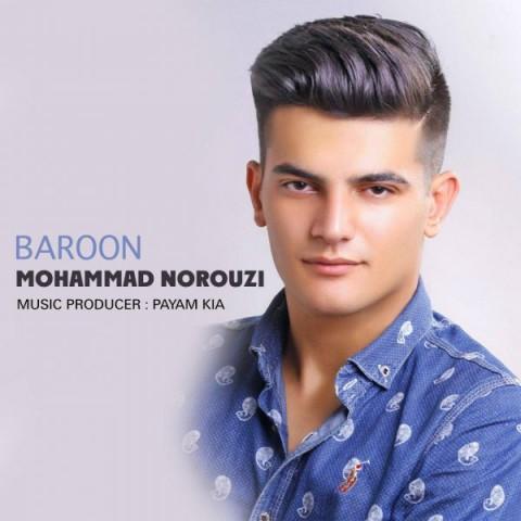 محمد نوروزی بارون | دانلود آهنگ محمد نوروزی به نام بارون