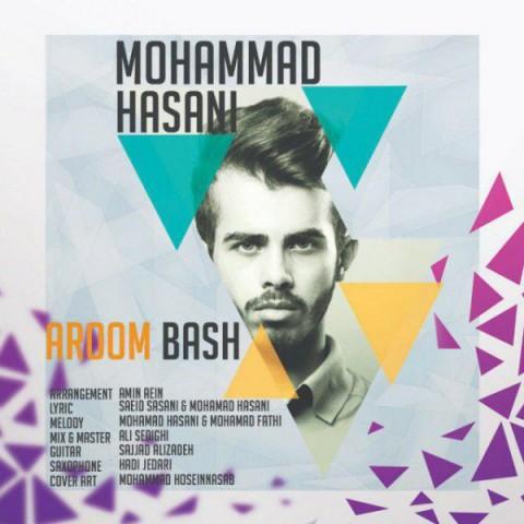 محمد حسنی آروم باش | دانلود آهنگ محمد حسنی به نام آروم باش
