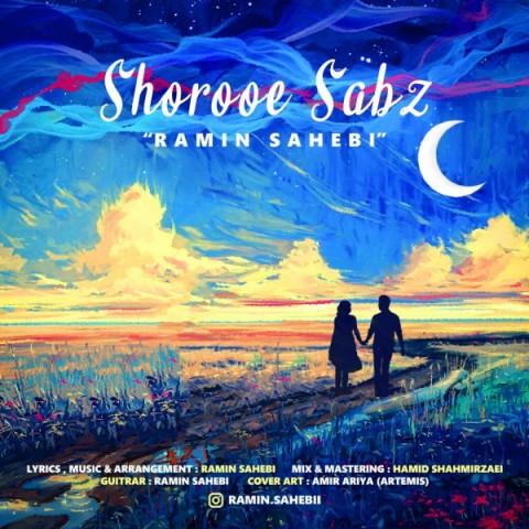 Ramin Sahebi&nbspShorooe Sabz