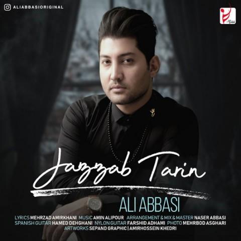 https://nex1music.ir/upload/2019-08-20/ali-abbasi-jazzab-tarin-2019-08-20-22-45-44.jpg