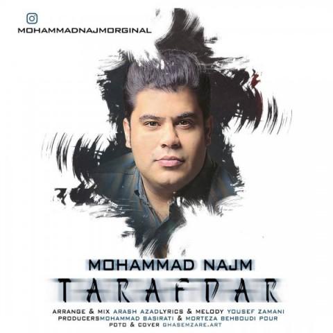 محمد نجم طرفدار | دانلود آهنگ محمد نجم به نام طرفدار