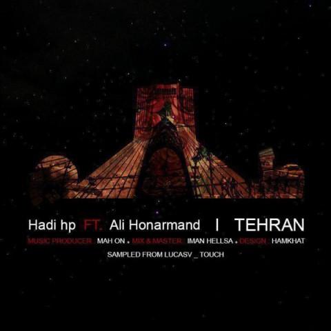 هادی اچ پی و علی هنرمند تهران | دانلود آهنگ هادی اچ پی و علی هنرمند به نام تهران