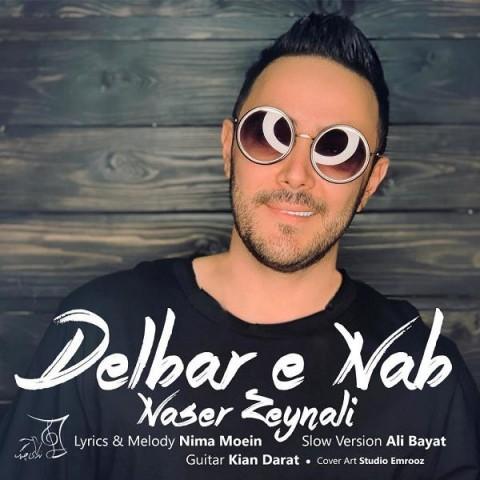 ورژن جدید آهنگ ناصر زینلی دلبر ناب، دانلود ورژن جدید آهنگ جدید ناصر زینلی دلبر ناب + متن ترانه